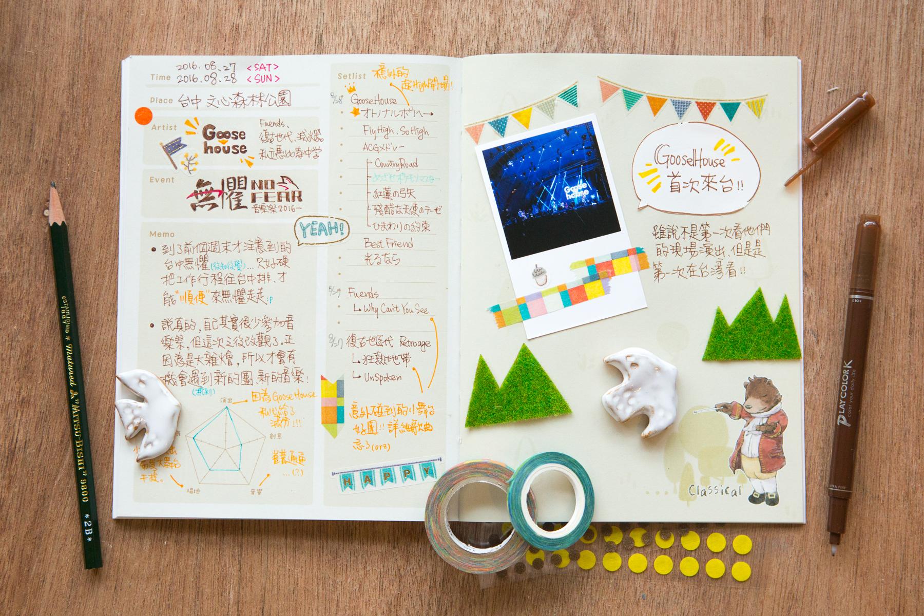 Make Some Music 輕巧周年曆 - Live Music Note