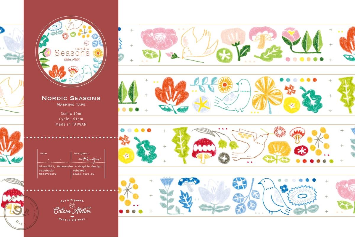 北歐四季紙膠帶 - 色彩工坊系列