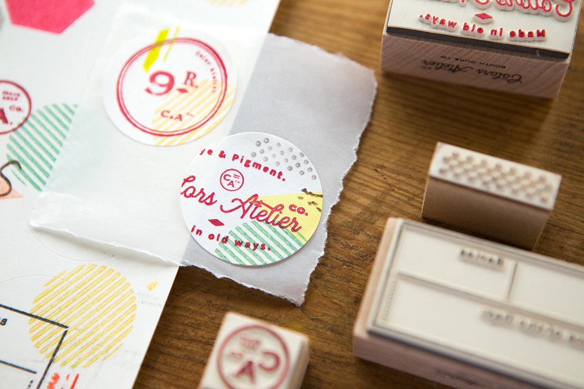 復古Logo A 楓木印章 - 色彩工坊系列