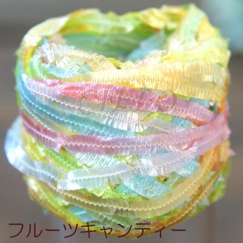 Fancy Yarn☆薇拉 / 水果糖 [FVE005]