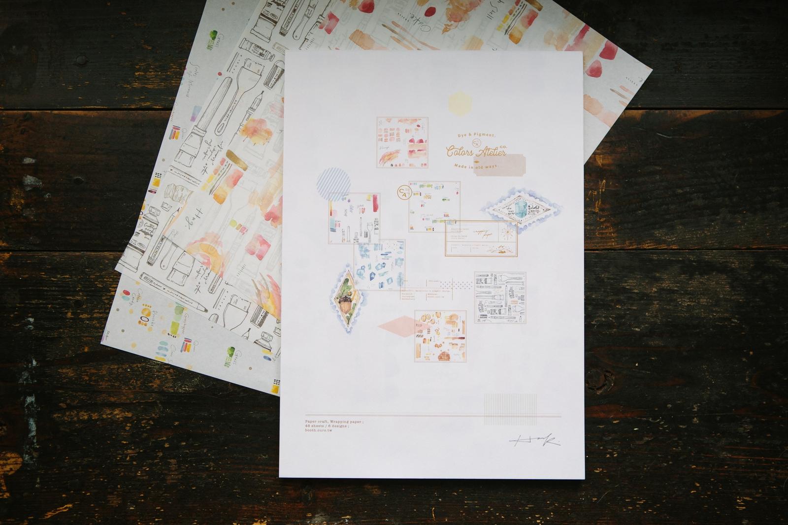 色彩工坊白牛皮包裝紙本