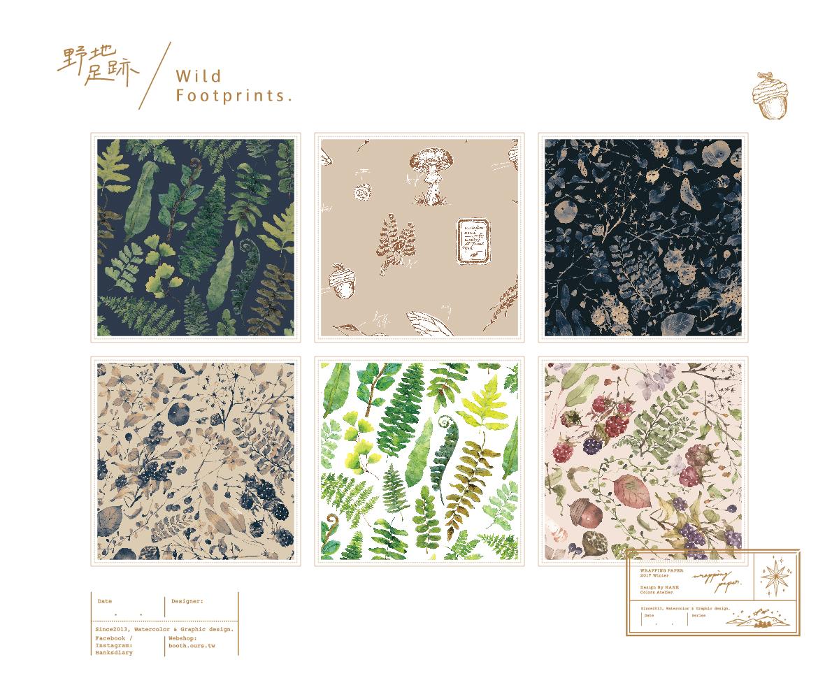 野地足跡 包裝紙本