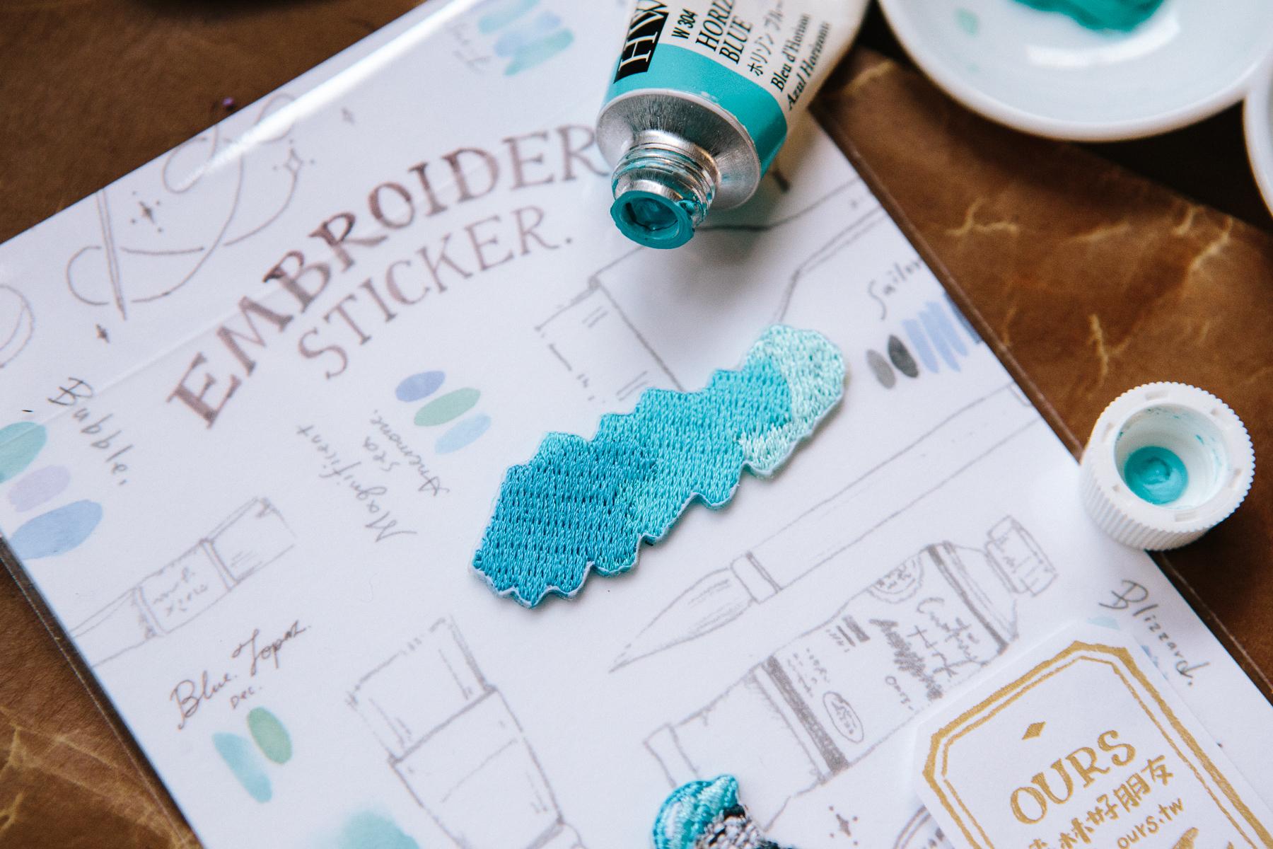 藍水彩 繡片貼紙