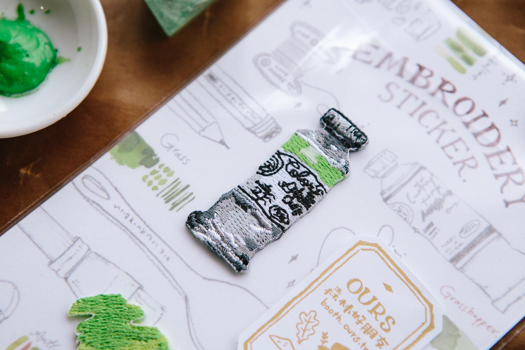 綠水彩 繡片貼紙