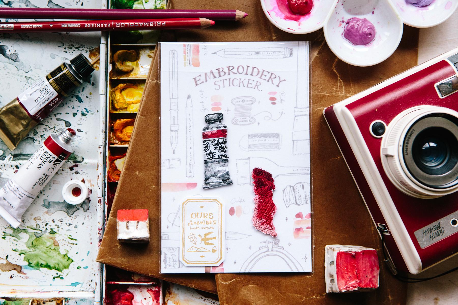 紅水彩 繡片貼紙