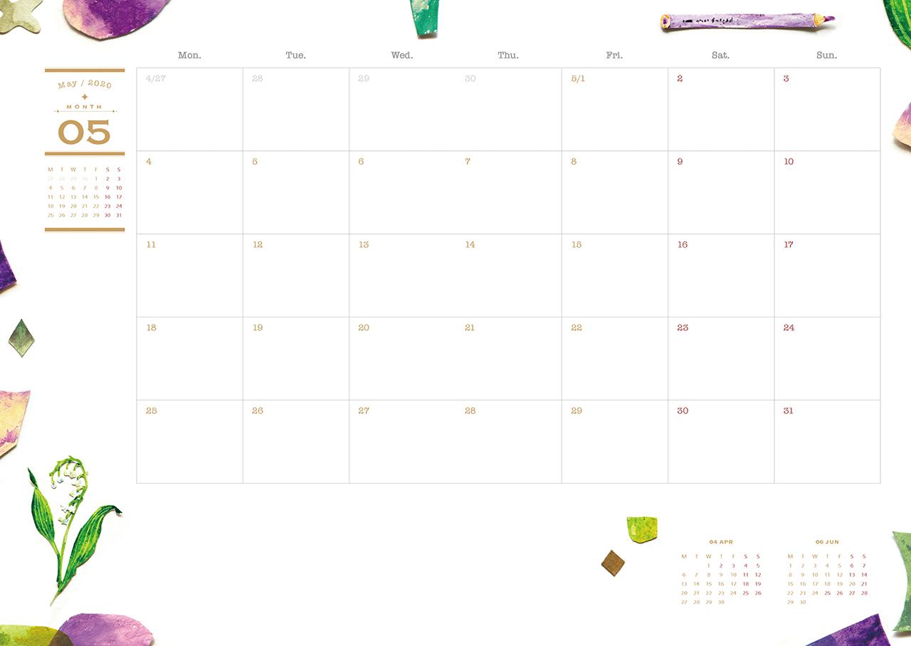 2020 森林色彩工坊週記事手帳 - 月計畫