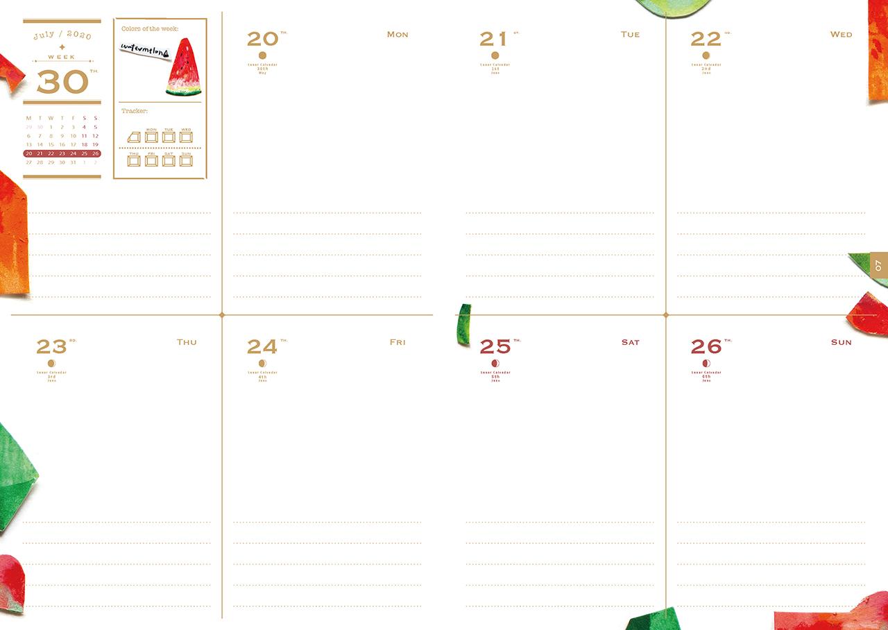 2020 森林色彩工坊週記事手帳 - 週計畫