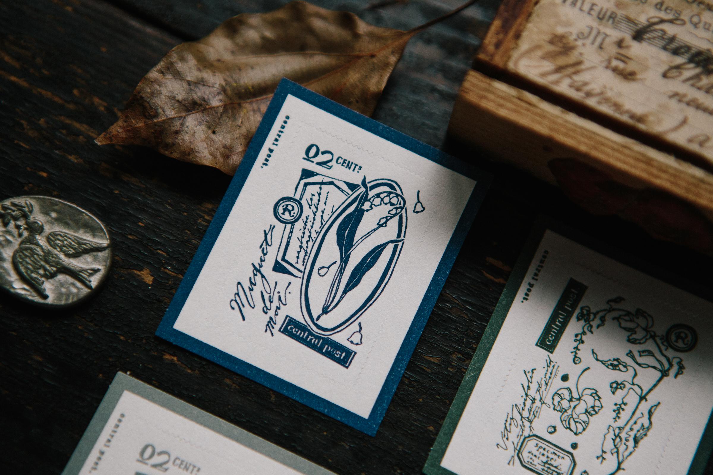 花園裡 活版印刷郵票