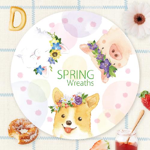蒔花弄草-D. 庫巴 Spring Wreath
