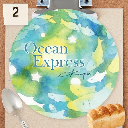 Ocean Express Masking Tape