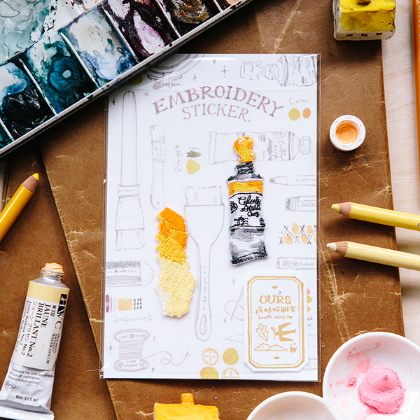 Yellow Watercolor Embroidery Sticker