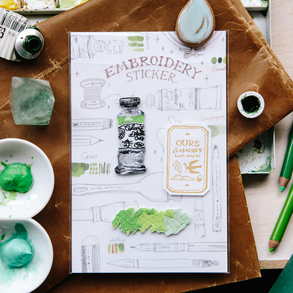 Green Watercolor Embroidery Sticker