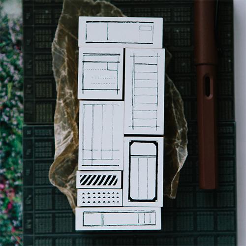 Form Label DIY Rubber Stamp