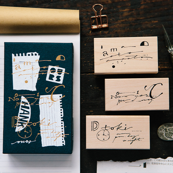 Daily Cursive-A Rubber Stamp Set