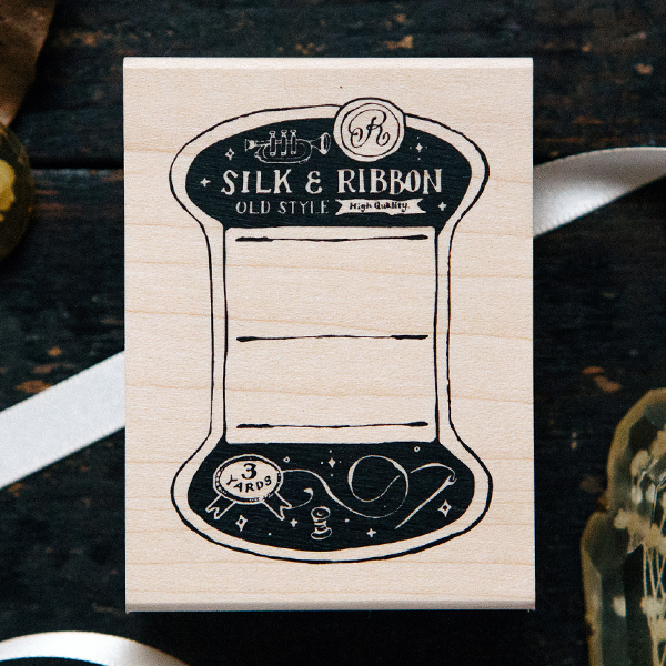 New Thread Card Rubber Stamp
