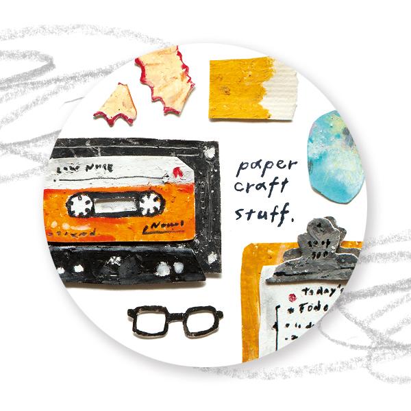 Paper Craft - Stuff PET Tape