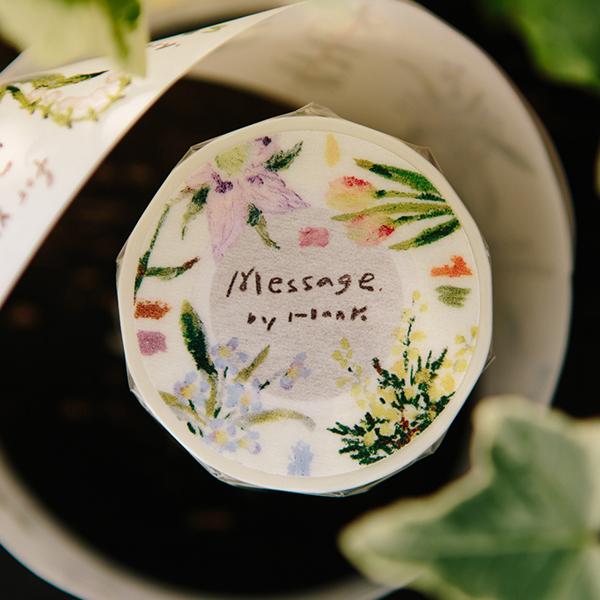 Message Washi Tape