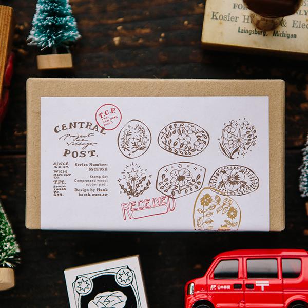 Central Post-B Stamp Set