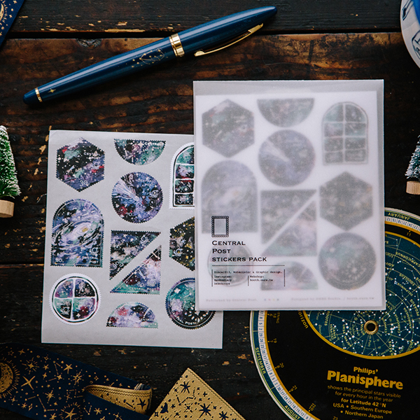 Colorful Night Stamp Sticker