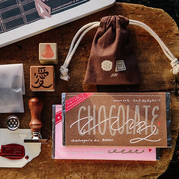 OURS x Danweiindustry Cocolate Gift Box