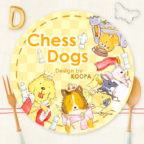 003-K04 Chess Dogs